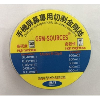 0.10MM CUTTING WIRE 100METER