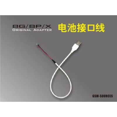 IP8/8+/X BATTERY ADAPTER CABLE