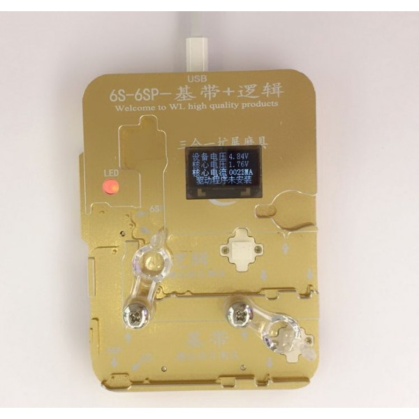 WL Baseband Logic EEPROM IC Module Read Write IMEI Tool For