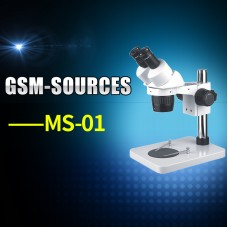 MS-01 MICROSCOPE