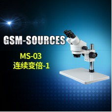 MS-03 MICROSCOPE